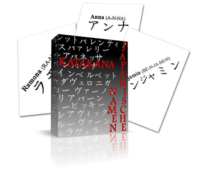 japanische namen tattoo vorlagen in katakana schrift. Black Bedroom Furniture Sets. Home Design Ideas